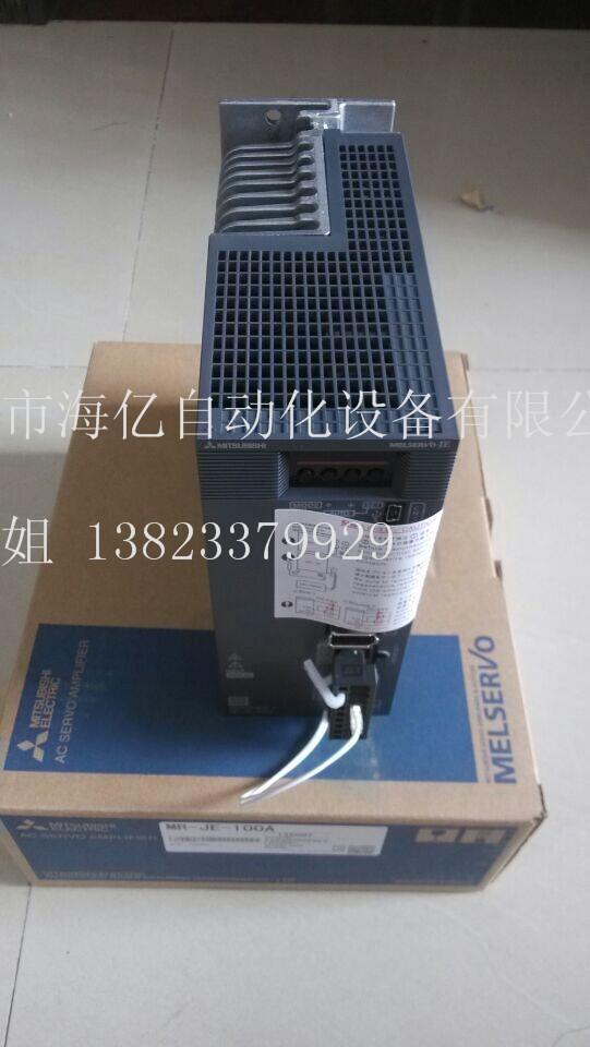 供应三菱伺服驱动器MR JE 100A HG SN102J S100,深圳代理,全新图片