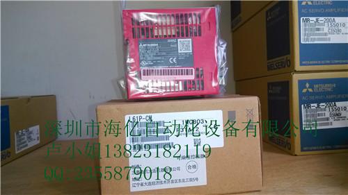 ld77ms16|l系列分支模块|三菱plc 原装模块