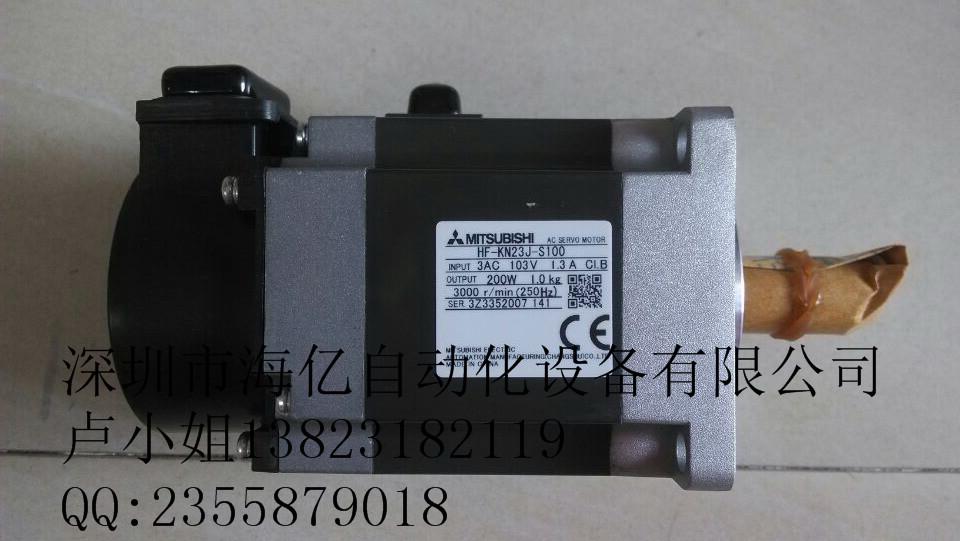 台达伺服电机驱动器 200W 400W 原装正品 MR JE 40A图片