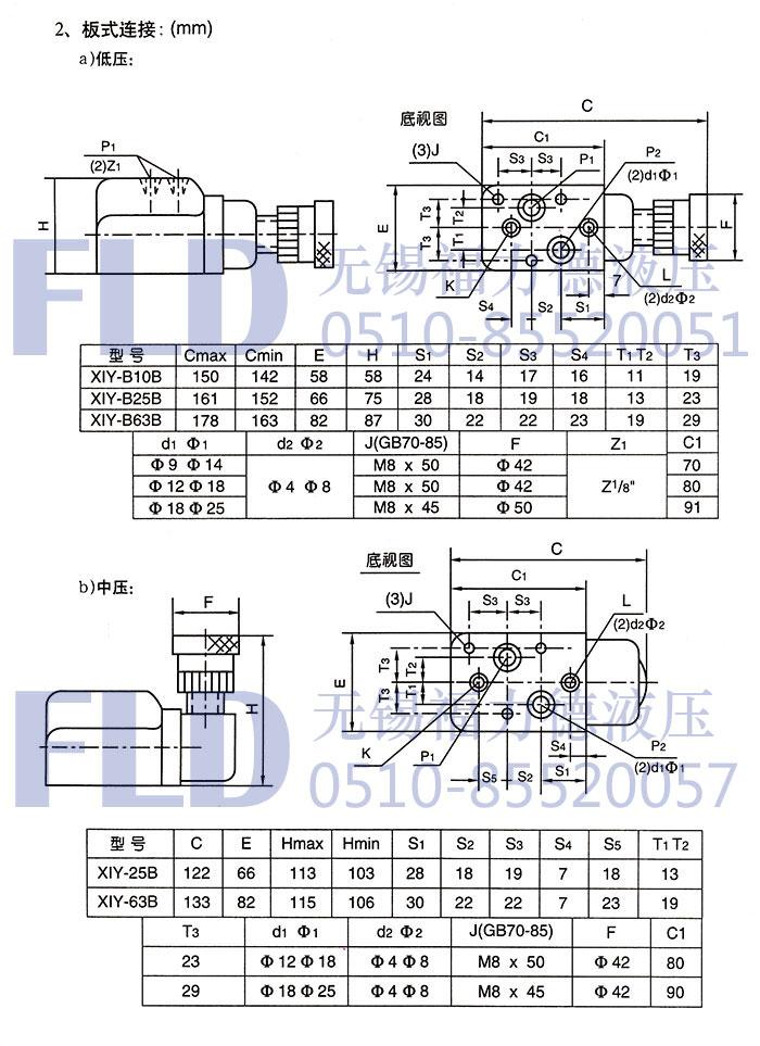 电路 电路图 电子 工程图 平面图 原理图 700_963 竖版 竖屏