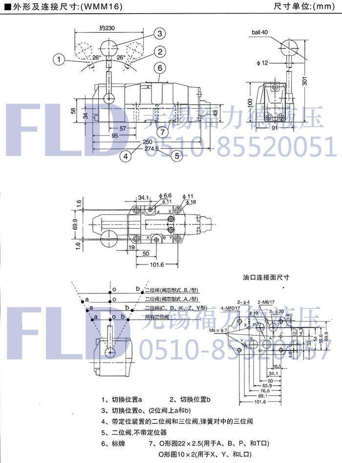 电路 电路图 电子 原理图 700_947 竖版 竖屏