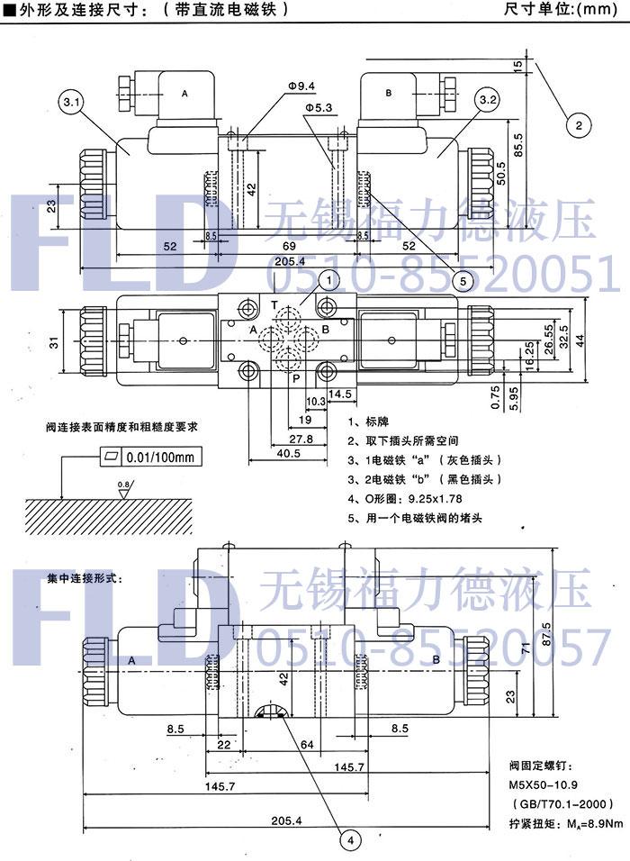 电路 电路图 电子 工程图 户型 户型图 平面图 原理图 700_956 竖版