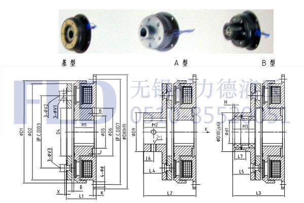 dld6-80,电磁离合器,液压配套的电炉液压系统由以下四个部分组成