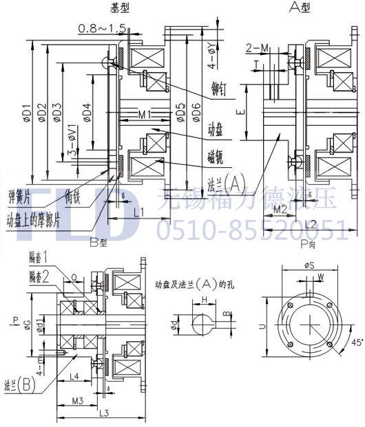 无锡厂家单片电磁离合器dld6-20b