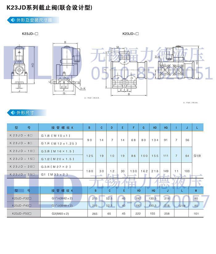 供应K23JK-L8R,K23JK-L15R气控换向阀