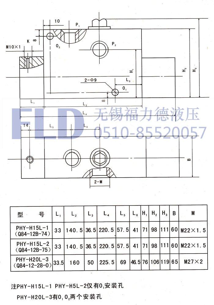 双向液压直流电磁阀接线图