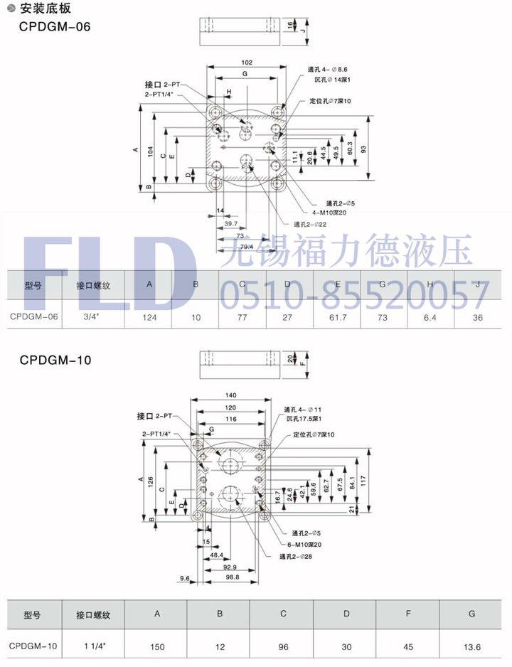 sr551-em8dw 五通小型电磁换向阀,电磁阀厂家价格lzm-50流量计,生产厂