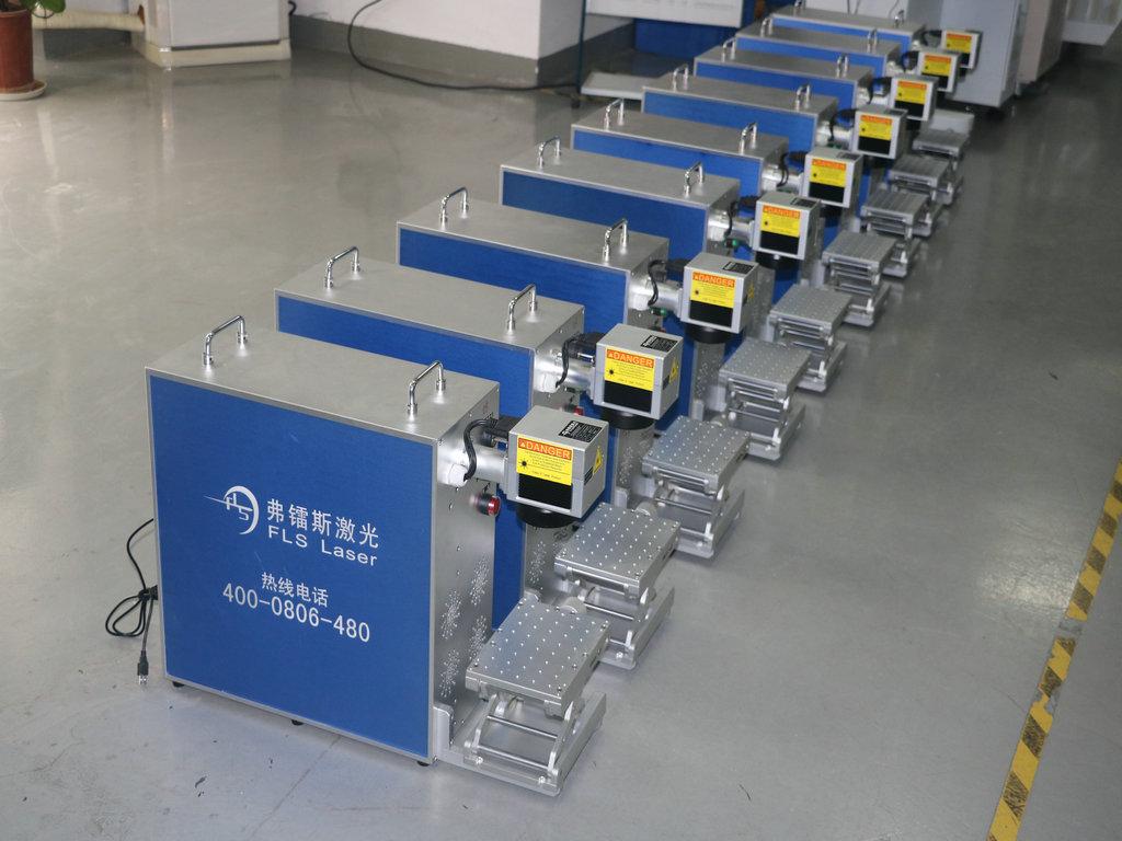 上海便携式激光打标机-上海小体积激光打标机... -中国五金商机网