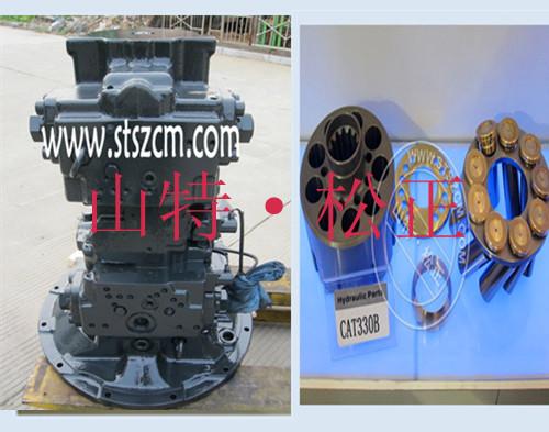 山特松正供应小松挖掘机pc240-8液压泵泵胆总成