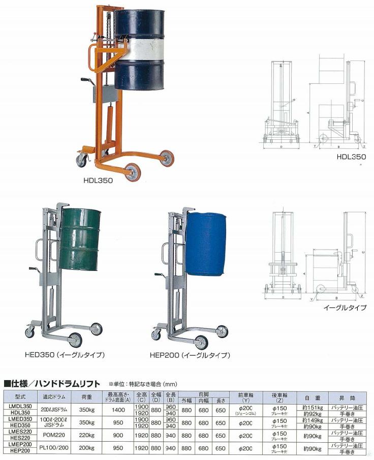 lmed350,油桶机械手