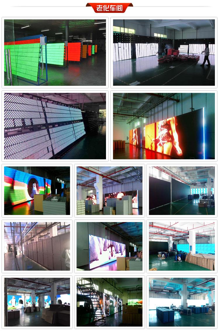 中山市酒店大厅安装LED超清拼接大屏P3P4定制价格 P1.5 P1.6 P1.8 P1.9 P2 P2.5 P3 P4等