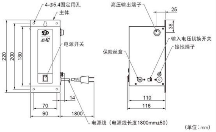 发生器 eliminostat at-10 ssd eliminostat at-10     l   切断高压