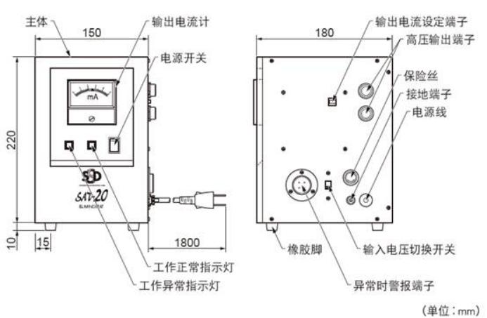 电路 电路图 电子 户型 户型图 平面图 原理图 693_453