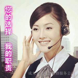 热线  岳阳美盼燃气灶客服中心电话欢迎光临