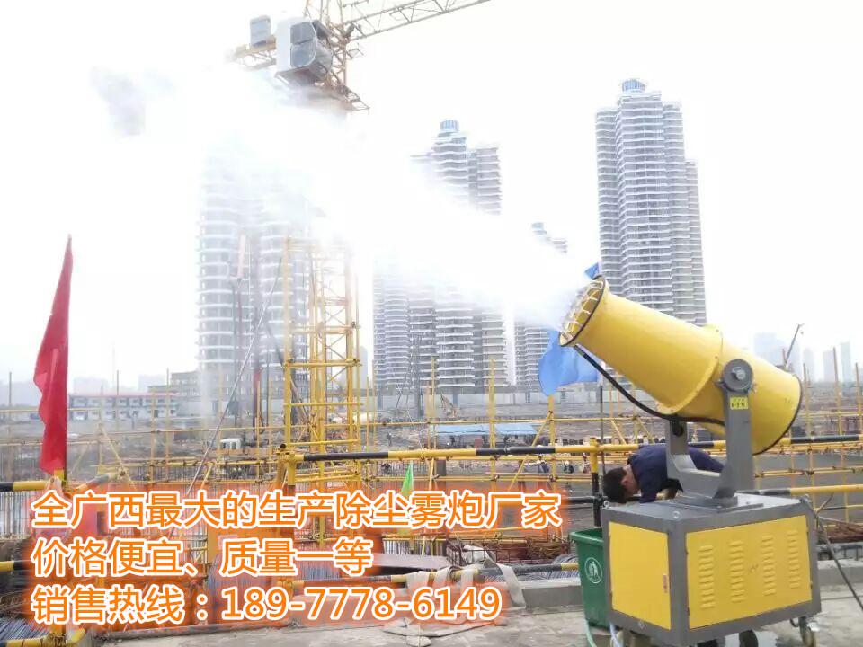 工地自动冲洗平台,塔吊喷淋