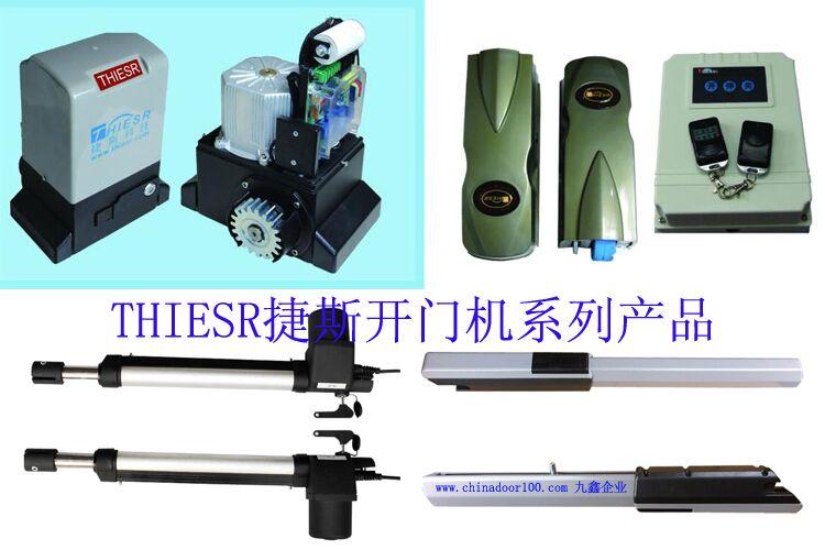产品目录 平移门电机    (2)实用的套装,包含一个有内置预接线的电控