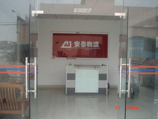 重庆到三明物流公司@专线直达