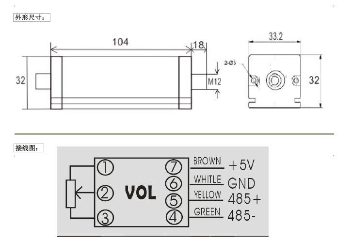 电路 电路图 电子 户型 户型图 平面图 原理图 726_501