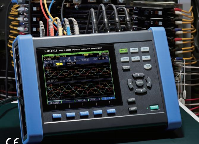 pw6kc3传感器接线图