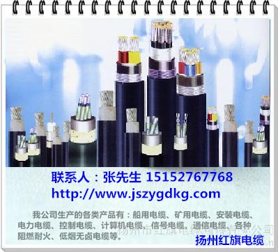 电缆 机器设备 接线 线 399_362