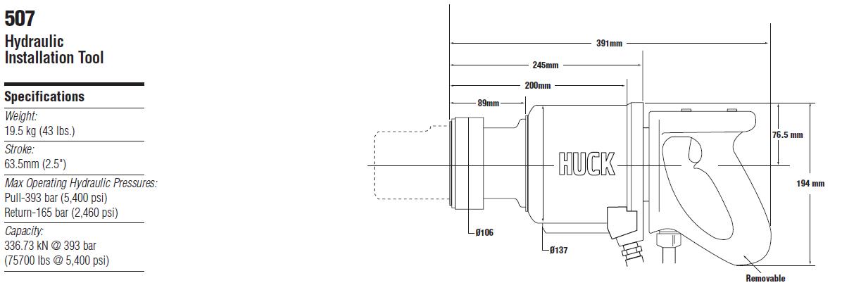 Huck507液压铆钉枪—韦德科技0755-26656615