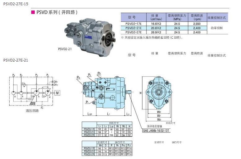 日本原装kyb卡亚巴柱塞泵 日本原装kyb卡亚巴柱塞泵voch-03型 vwoch