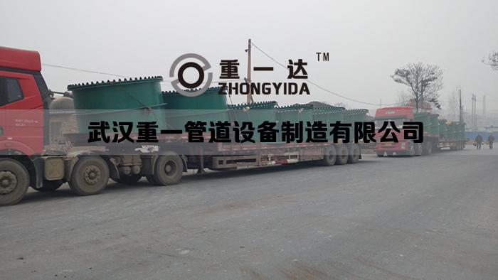 武汉大口径防水套管