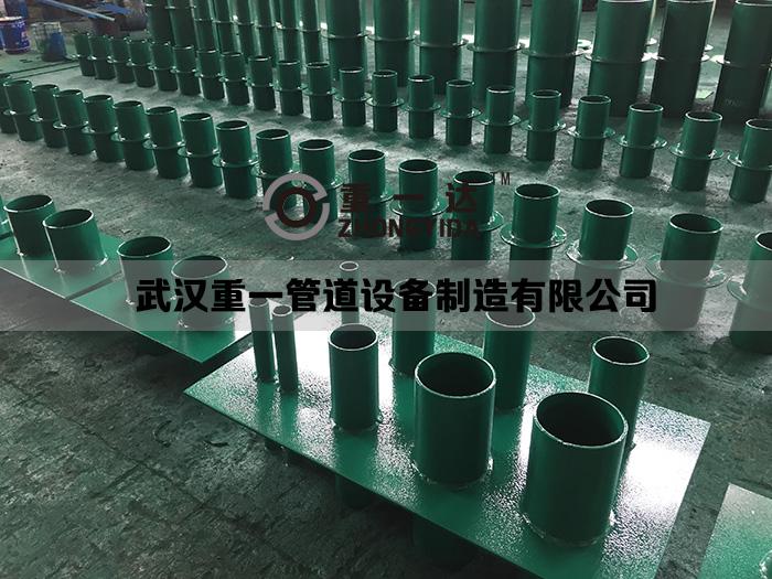 武汉群组钢套管