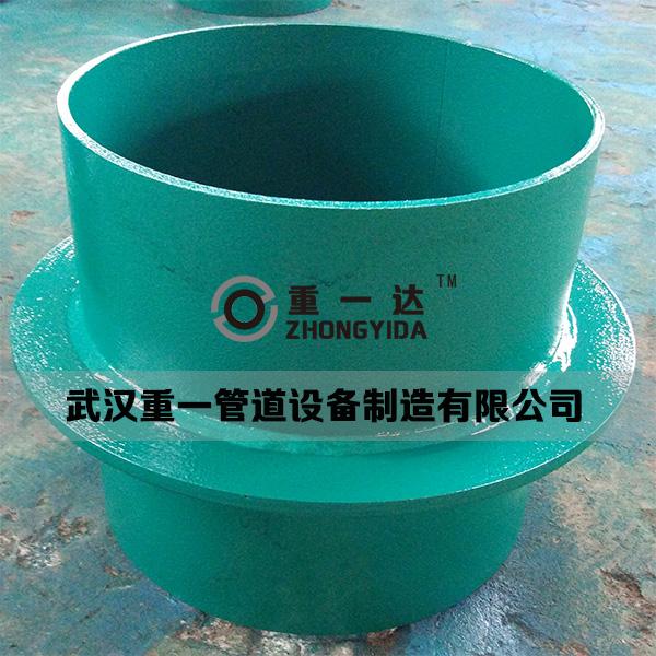 刚性防水套管与柔性防水套管有什么区别