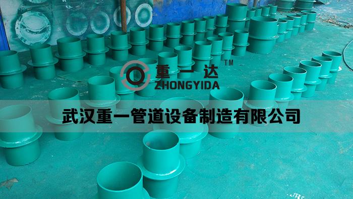 武汉刚性防水套管