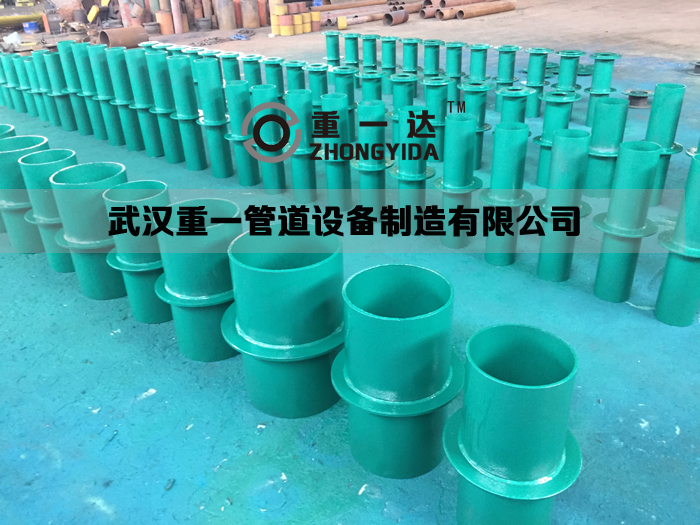 刚性防水套管