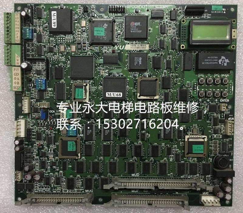 产品中心 电路板维修 电梯电路板维修 永大电梯电路板维修  售后保证