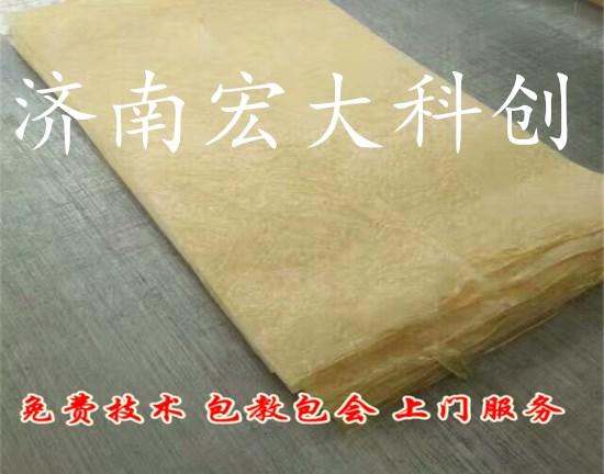 宏大腐竹油皮机械设备