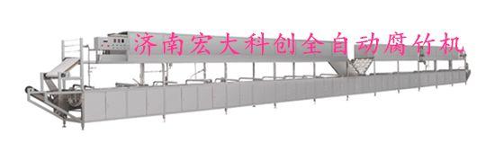 宏大自动腐竹生产线设备