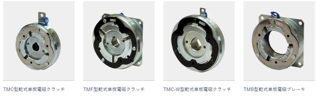 干式单板离合器TM系列图片