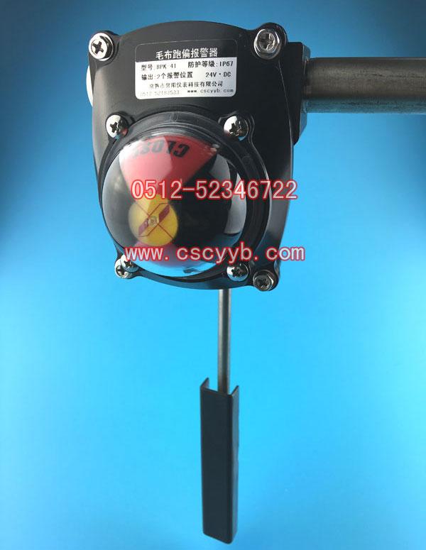 BPK-4跑偏报警器,常阳跑偏报警器BPK-41