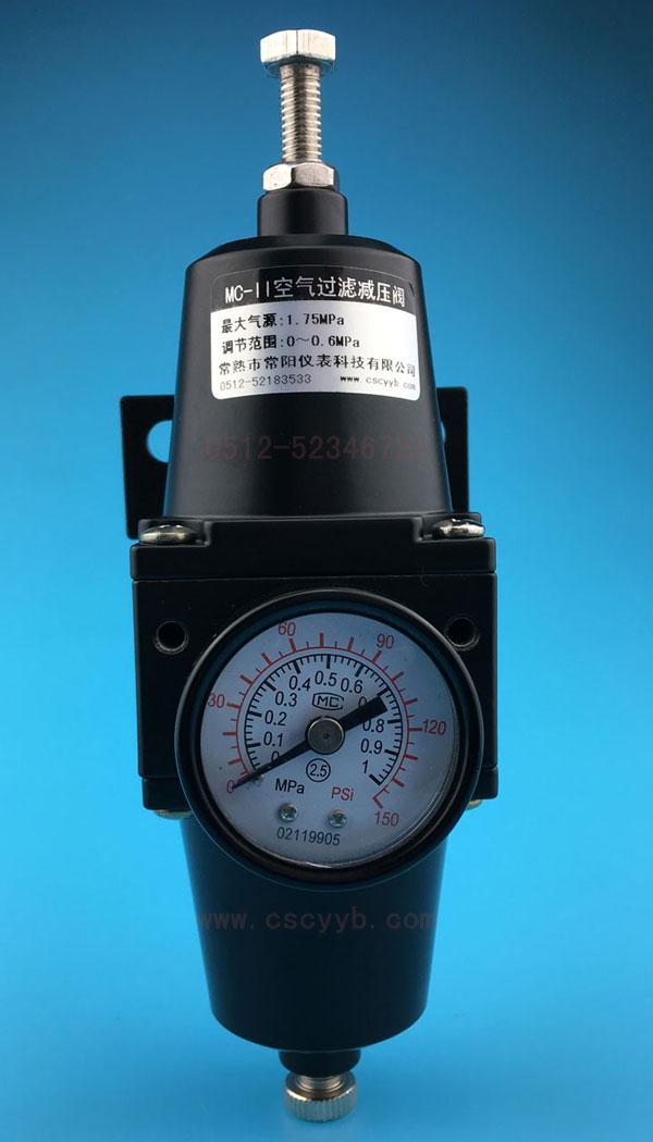 常阳MC-II空气过滤减压阀,MC-II精密空气过滤减压阀