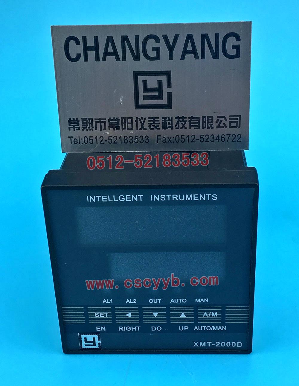 智能调节仪 XMT-2900智能仪表