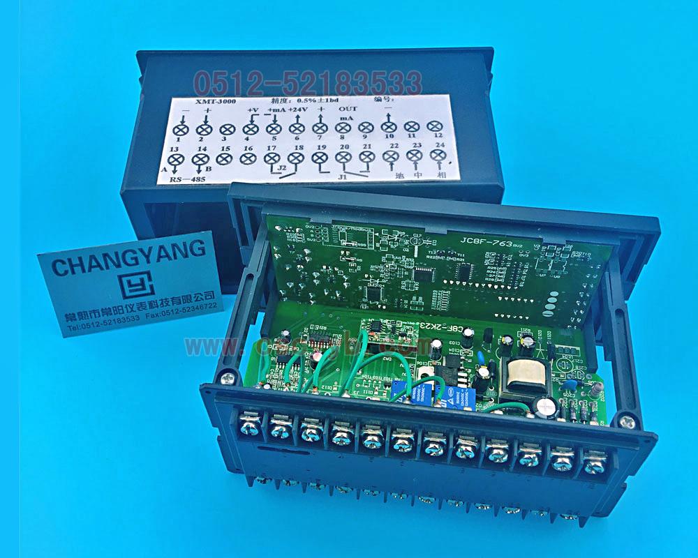 调节仪表 XMT-2700智能仪表