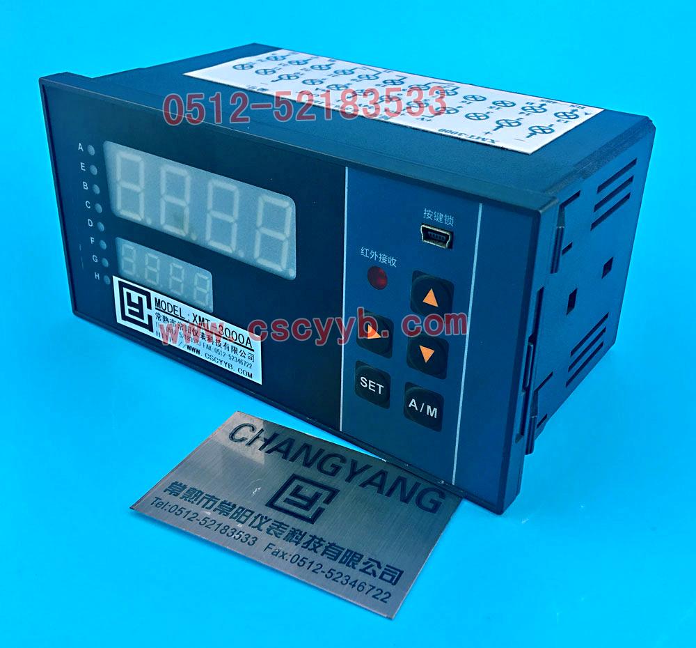 XMT-2400智能仪表,温度控制仪表