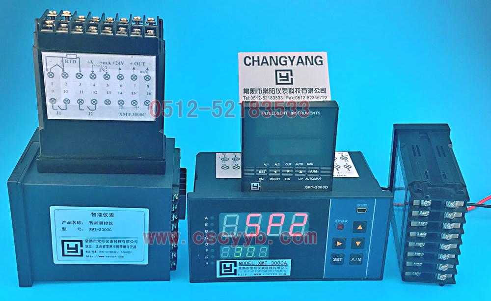 温控仪 XMT-2200智能仪表