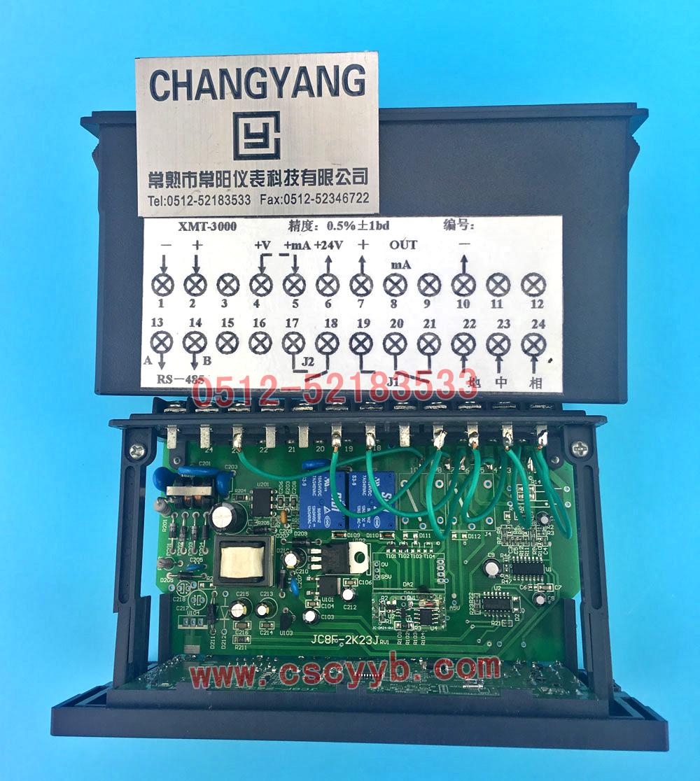 XMT-2000智能仪表