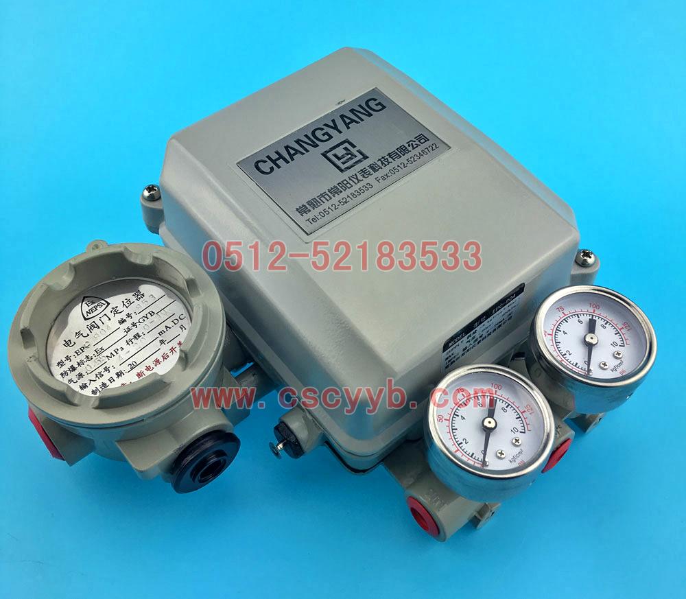 阀门定位器EPC801,EPC802电气阀门定位器,EPC804阀门定位器,EPC805电气阀门定位器,EPC811阀门定位器