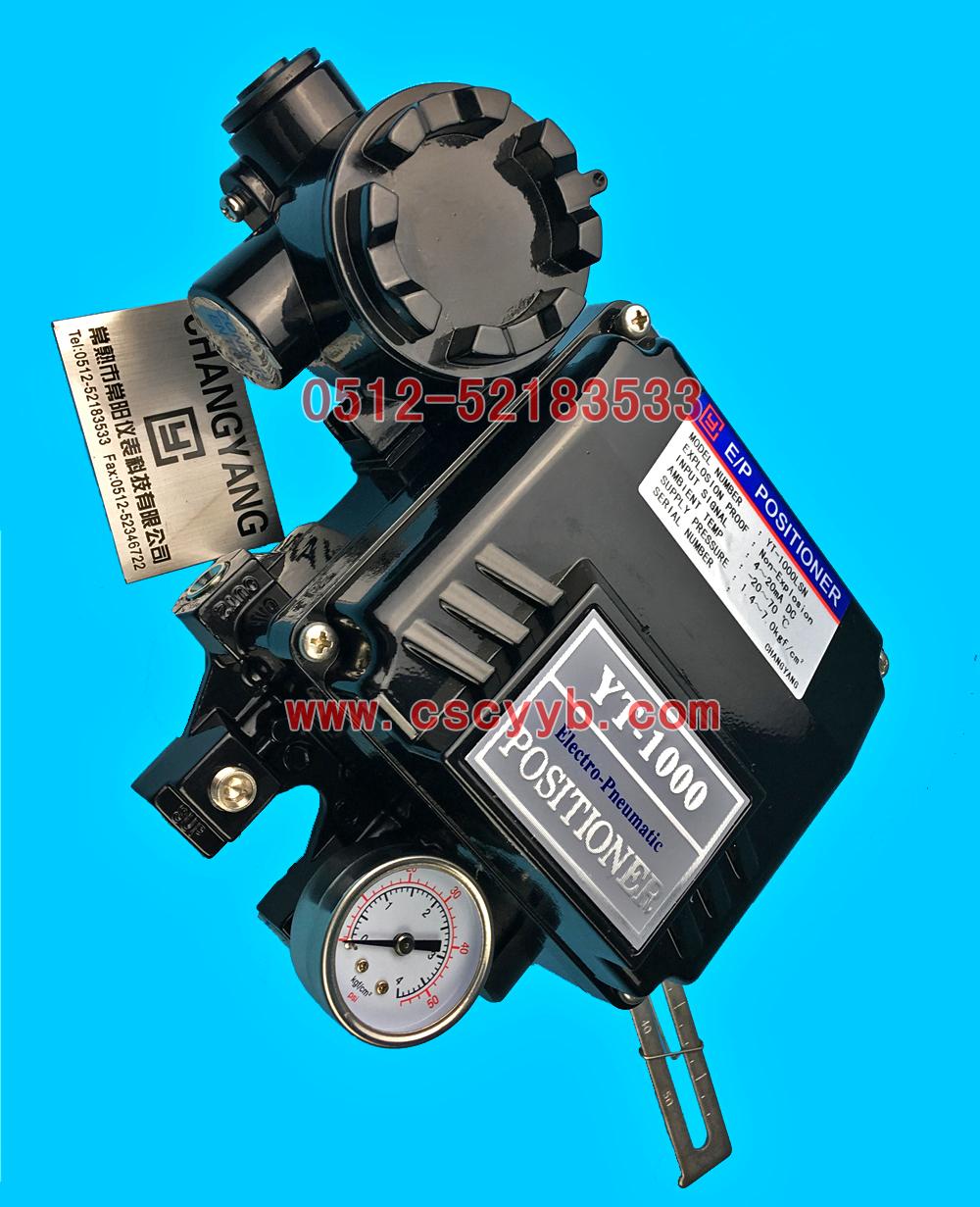 YT1000LDM直行程双作用防爆电气阀门定位器,YT1000LDN电气阀门定位器