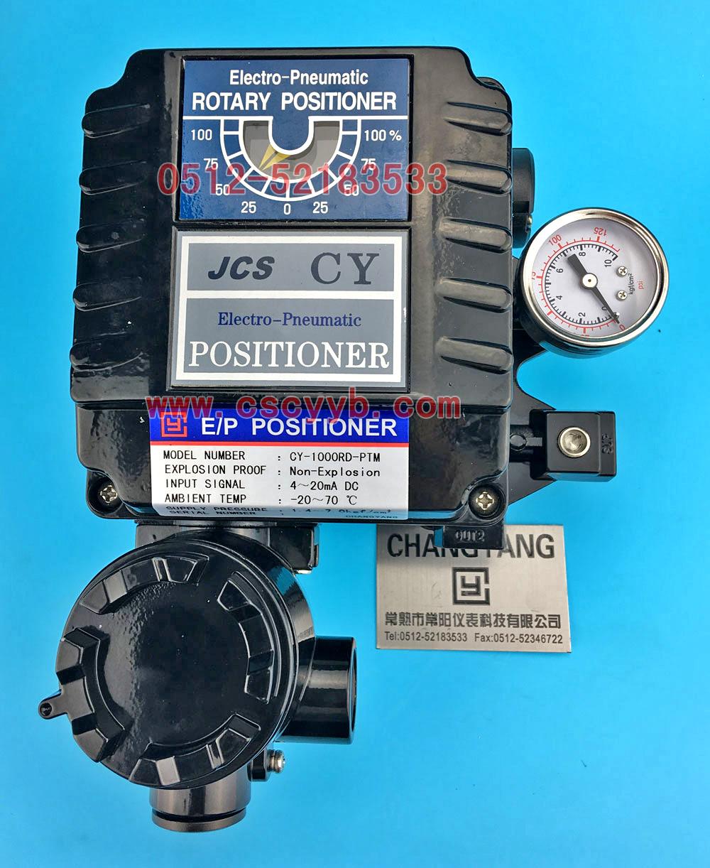 CY-1000机械式阀门定位器
