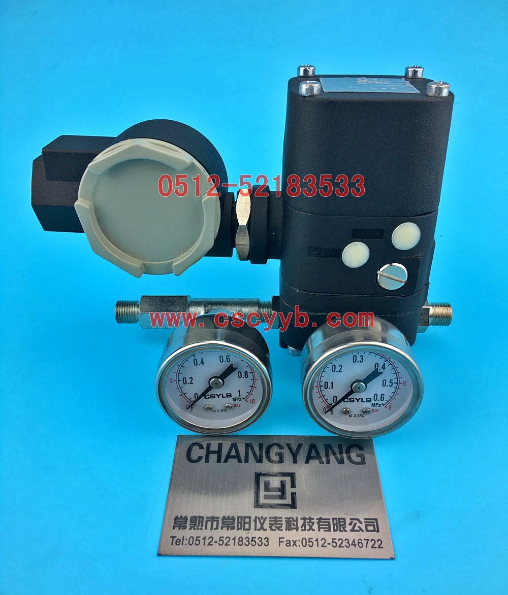 常阳EPC电气转换器EPC-1140-AS-OG/G