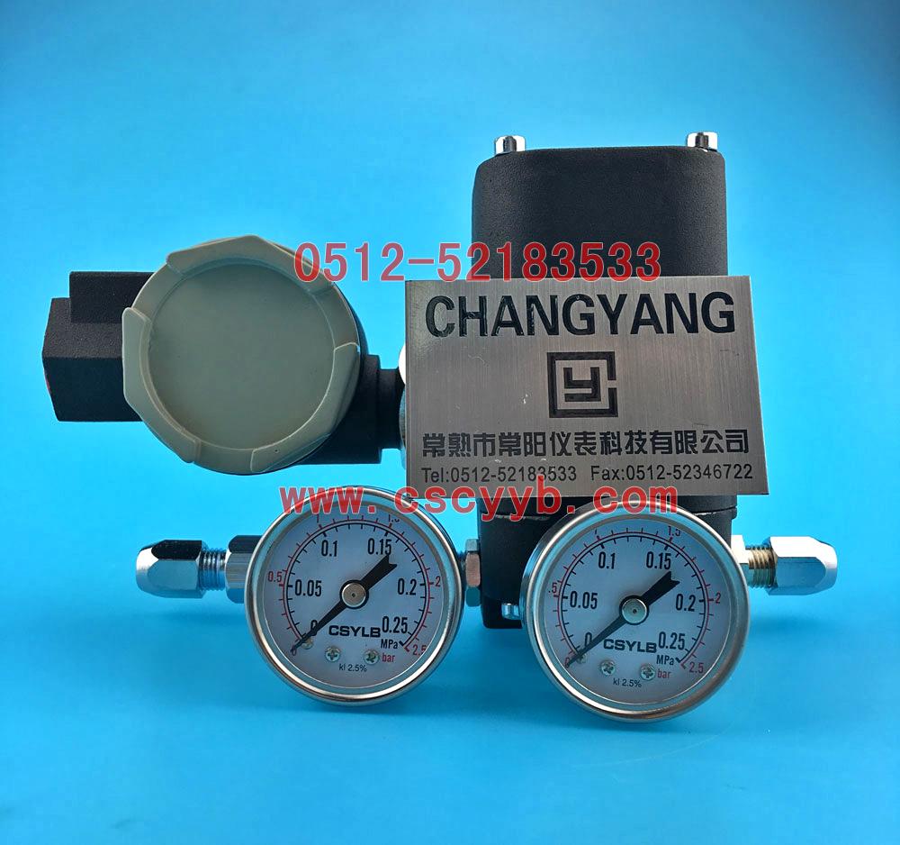 供应EPC-1150-AS-OG/EX电气转换器,常阳EPC电气转换器