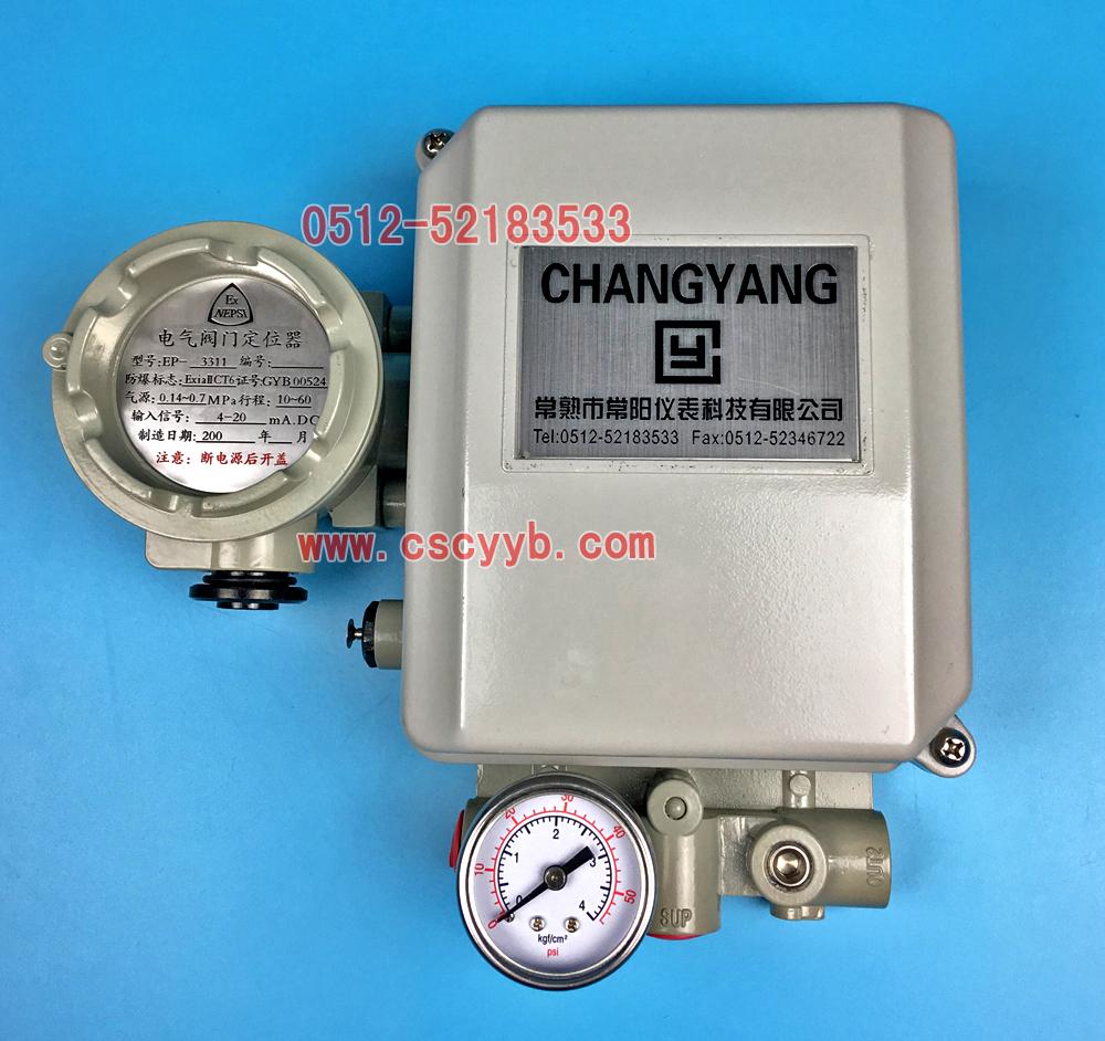 EP3111单作用直行程电气阀门定位器