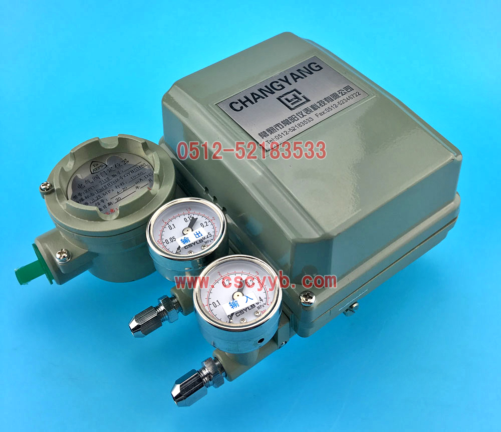 ZPD系列隔爆电气阀门定位器