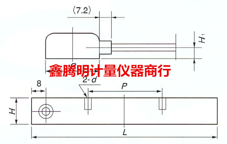 电路 电路图 电子 原理图 759_483